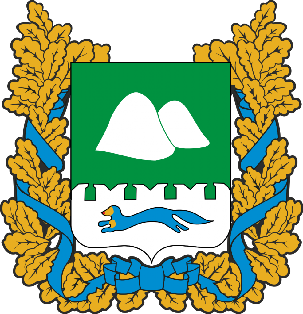 1156px-Coat_of_arms_of_Kurgan_Oblast.svg.png